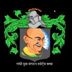 Ghandi Youth Organisation Sports Club (GYOSC)