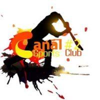 Canal No. Sports Club (Logo)